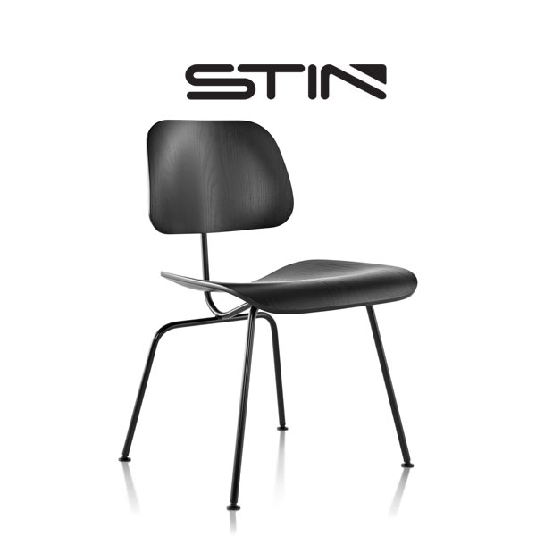 Charles Eames inspired a dining chair having style and class