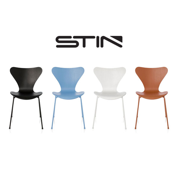Arne Jacobson inspired the simplistic design for the modern house chair